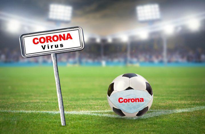 وقف الأنشطة الرياضية للحد من انتشار فيروس كورونا