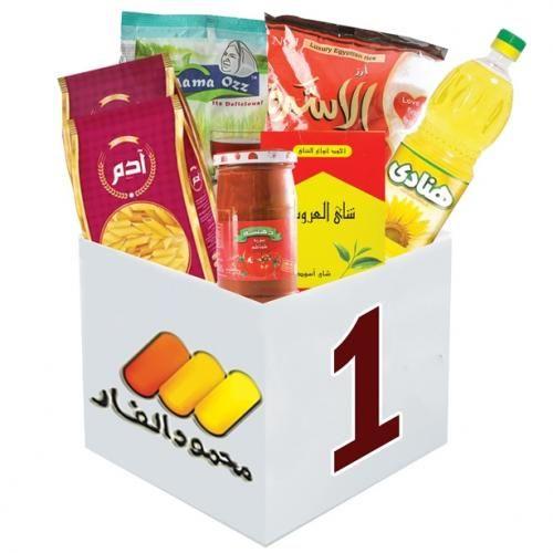كرتونة رمضان 7 قطع من محمود الفار 1