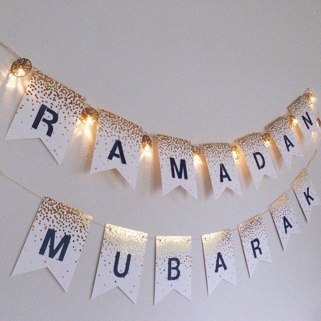 المزيد من لافتات رمضان