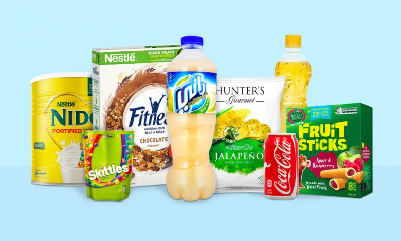 Photo of Save up on your Ramadan grocery with Carrefour's Ramadan Offers!