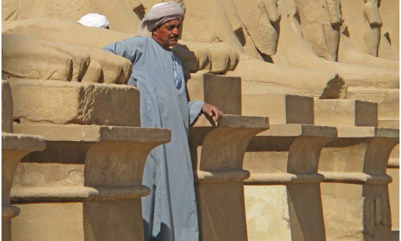 الزي التراثي المصري