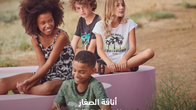 Photo of أفضل عروض عيد الأضحى لملابس الأطفال الأنيقة والميسورة التكلفة في ذات الوقت