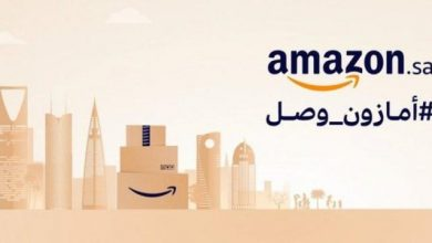 Photo of Amazon KSA Cashback: World-Class Quality at Local Prices!
