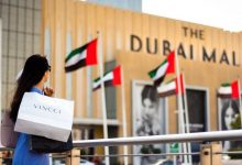 Photo of Top 15 Online Shopping Sites with the Fast Shipping across Dubai!