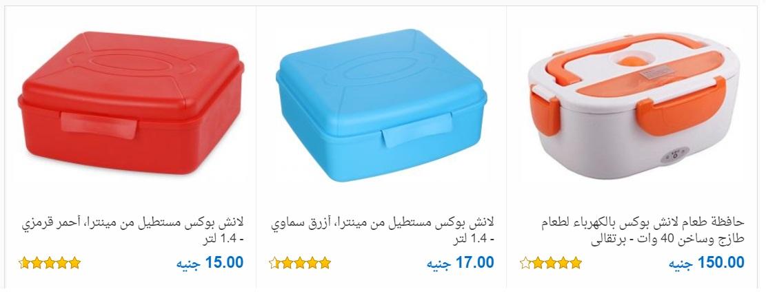 أدوات مدرسية إضافية من سوق مصر