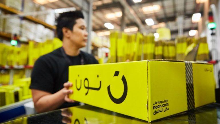 Photo of عروض نون السعودية لنوفمبر 2020 .. اكتشف عروض ميجا الرائعة للتخفيض على مشترياتك!
