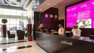 Photo of تعرف عن قرب على فندق كراون بلازا الرياض أحد لآلئ القطاع الفندقي السعودي!